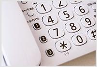 SoftBank 光 ホワイト光電話